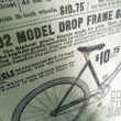 Pages torn from a Sears and Roebuck catalog. If only bikes could still be found for $10.75!